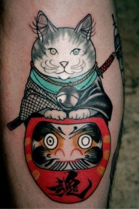Coloured cat in a kimono by Lewis Buckley